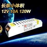 格普特12V 10A 120W长条开关电源