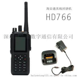 海雲通HD766專業DMR數位對講機