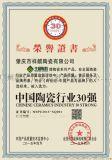 中国著名品牌证书如何办理