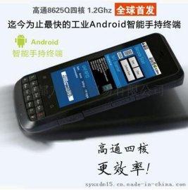 CF488二維碼掃描手持終端3G RFID讀寫器3.8寸工業級別pda二維條碼熱賣