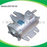 供应勤达ZF150-50附着式高频振动器