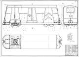 RC12-6-6平巷人车图纸