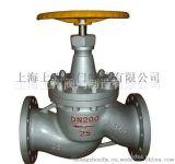 氨用截止阀、衬氟截止阀 专业上海厂家生产直销