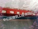 顺义区专业厂房楼板开洞加固 墙体下沉加固公司
