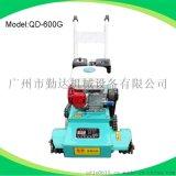 广州厂家供应600型混泥土路面清渣机,汽油动力,清灰机