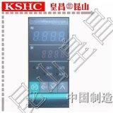 RKC CH402智能PID数显温控仪 恒温温控器 温度控制器 温控仪开关