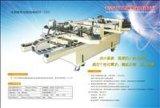 太阳能电池板组框机
