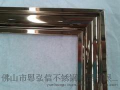 香槟金不锈钢相框 画廊不锈钢画框
