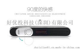 便携式商务投影仪 S100