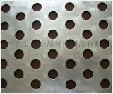 艾利高品质304不锈钢冲孔网孔板
