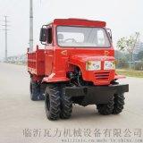 四缸前后驱多功能农用运输车