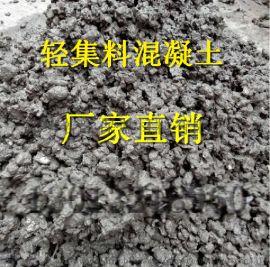 A型幹拌復合輕集料混凝土施工注意事項