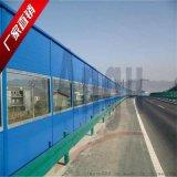 深圳铁路声屏障厂家@JS-5865铁路隔音屏障厂家