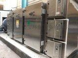 废气宝印刷油墨挥发性废气处理设备
