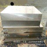 东莞现货抚钢模具钢 H13模具钢 真空热处理 H13圆棒 可零切