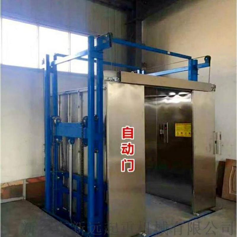 郑州轿厢式液压升降货梯图片