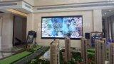 南京酷彩三星55英寸液晶拼接屏幕墙高会议显示大屏系统