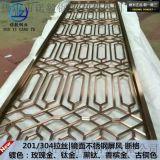 供应南京玫瑰金不锈钢屏风-各类装饰不锈钢屏风定做