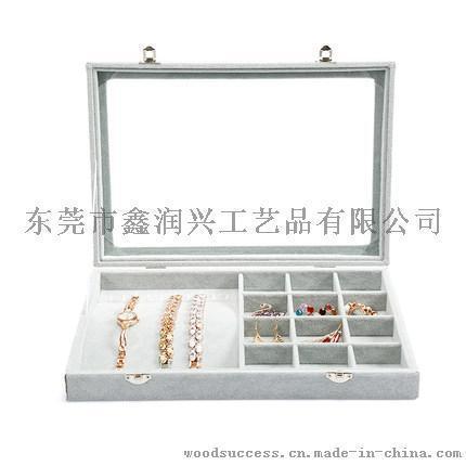 高档多层珠宝收纳盒定制
