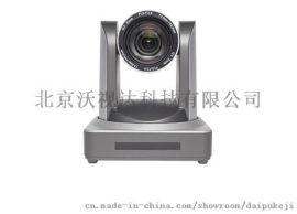 会议室用USB会议摄像头
