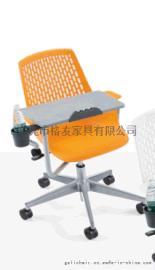 塑料带写字板培训椅可360旋转写字板,五星脚培训椅,带书写板五星脚培训椅