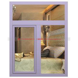 興發|鋁合金門窗型材定制生產|噴塗