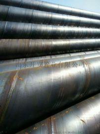 螺旋管,螺纹管,大口径螺旋焊管,大口径螺纹焊管