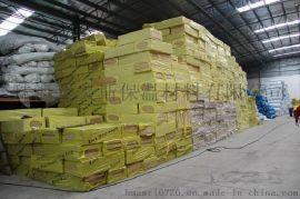 巖棉保溫板批發  巖棉外牆保溫板 工業用巖棉板