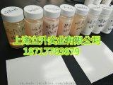 环保型蜡乳液ME92040.S 美国麦可门水性蜡乳液