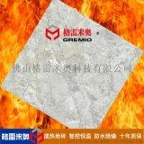 佛山格雷米奥速热地砖 发热瓷砖 地暖瓷砖800*800批发