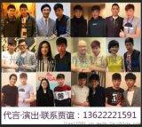 陈小春经纪公司代言演出13622221591