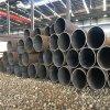 天津产锅炉管高压锅炉管