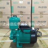 威乐水泵PW-175E取样泵WILO工业废水分析泵