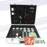 MJHJ118A-118B交通现场勘察箱