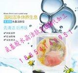 山东朱氏药业集团,氨基酸水晶皂,氨基酸皂配方,日用洗化代加工,化妆品生产厂家