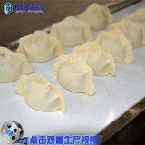 创业食品机械全自动仿手工饺子机 包合式饺子机 免整形