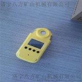 矿用CYH25氧气传感器、煤矿用氧气传感器、煤安认证CYH25型氧气传感器