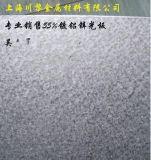 宝钢梅钢镀铝锌光板、烨辉55%镀铝锌AZ150耐指纹光卷