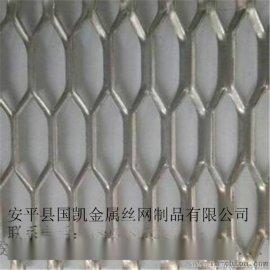 幕牆網 裝飾網 鋁板裝飾網 建築裝飾網廠家定制