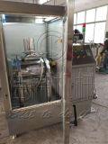 静音环保 小型多功能磨粉机 多用途超微粉碎机 破壁振动式粉碎机