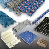 LBP1005滚珠链板,常用于膜包机/包装机后端,