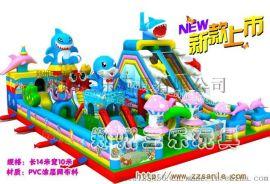 四川樂山充氣城堡廠家銷售全新的款式任您挑