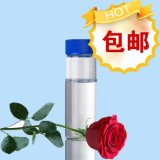 丁酸乙酯 105-54-4 價格 丁酸乙酯  現貨