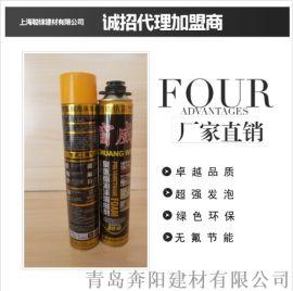 青島發泡填縫劑生產廠家直銷900g門窗聚氨酯泡沫膠