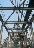 三禾钢结构防火漆/钢结构防火涂料