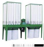 木工布袋除尘器,砂光机用小型袋式集尘机