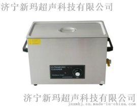 山东新玛 专业生产清洗一次性餐具超声波清洗机