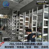 私人家装不锈钢展示架 公司设计定做 质量保证