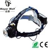 led充電大功率頭燈 戶外探明強光遠射釣魚燈led頭戴頭燈