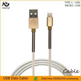 金色鋁合金外殼PVC手機充電數據線HG-T-0002